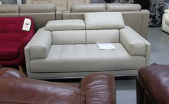 KUKA 2 seater beige leather look £299 (CLEARANCE OUTLET) - Click for more details