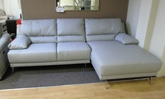 Susa chaise sofa grey £999 (SWANSEA SUPERSTORE) - Click for more details