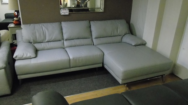 Susa chaise sofa grey £999 (CARDIFF SUPERSTORE)