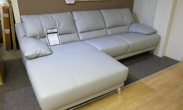 Susa RHF chaise sofa grey £999 (SWANSEA SUPERSTORE)